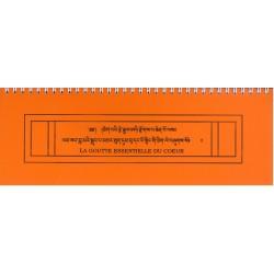 GURU DEWA TCHENPO (format PDF)